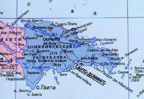 Города Доминиканы на географической карте