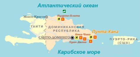 Пунта-Кана на карте Доминиканы