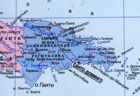Карты Санто-Доминго, Доминикана