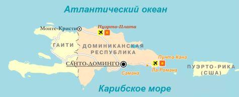 Санто-Доминго на карте Доминиканы