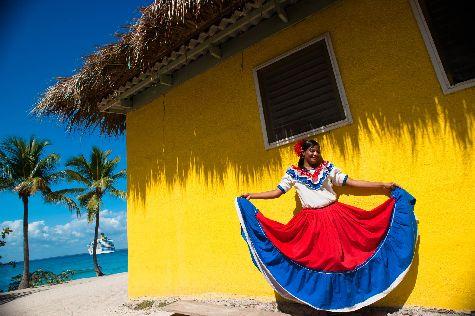 Власти Доминиканы в 2016 году планируют развивать разные направления туризма, в том числе и культурный