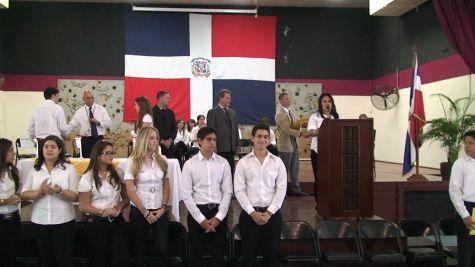 Лицеи в Доминиканской Республике